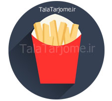 images/dictionary/1501576257chips.jpg