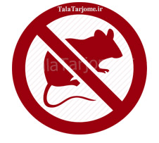 images/dictionary/1501751971Rat.jpg