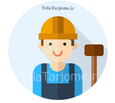 images/dictionary/1501757594Carpenter.jpg