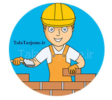 images/dictionary/1502614853Constructionworker.jpg