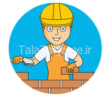 images/dictionary/1502614889Constructionworker.jpg