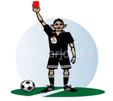 images/dictionary/1503483420Referee.jpg