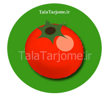 images/dictionary/1506791152Tomato.jpg