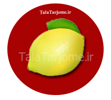 images/dictionary/1506794097Lemon.jpg