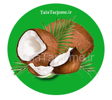 images/dictionary/1507564767Coconut.jpg